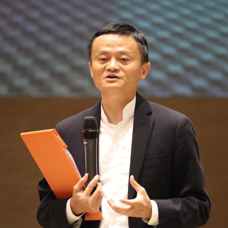 Consejos de Jack Ma (Alibaba) para emprendedores